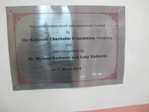 Sir Michael Kadoorie visits SIRC