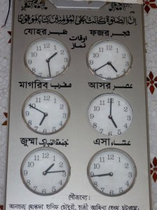 A reminder of the times Muslims pray - 6 times a day