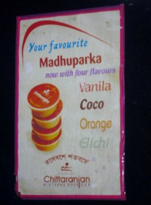 I tasted their vanilla flavoured madhuparka which is a little tub of  curd-like sweetness.  It still does not beat Bhaktapur's King Curd!!