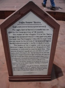 Laghu Samrat Yantra description - next photo is the instrument itself