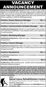 SIRC Vacancies Himalayan Times