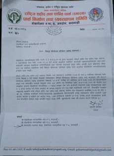 Letter from Gokarneshwar Municipality